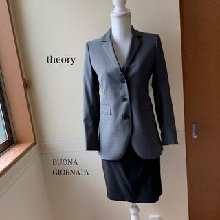 セオリー(theory)のtheory ジャケット BUONA GIORNATA スカート セットアップ(セット/コーデ)