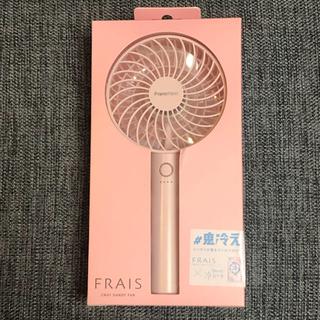 Francfranc - 新品 フランフラン 扇風機