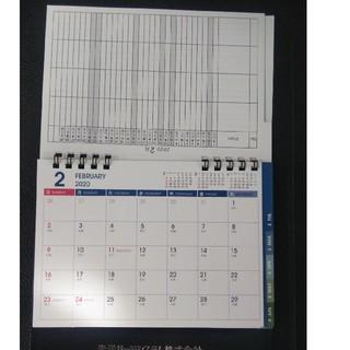 ★2020年  卓上カレンダー 3ヶ月 スジュール記入欄あり、メモ欄、見出し付