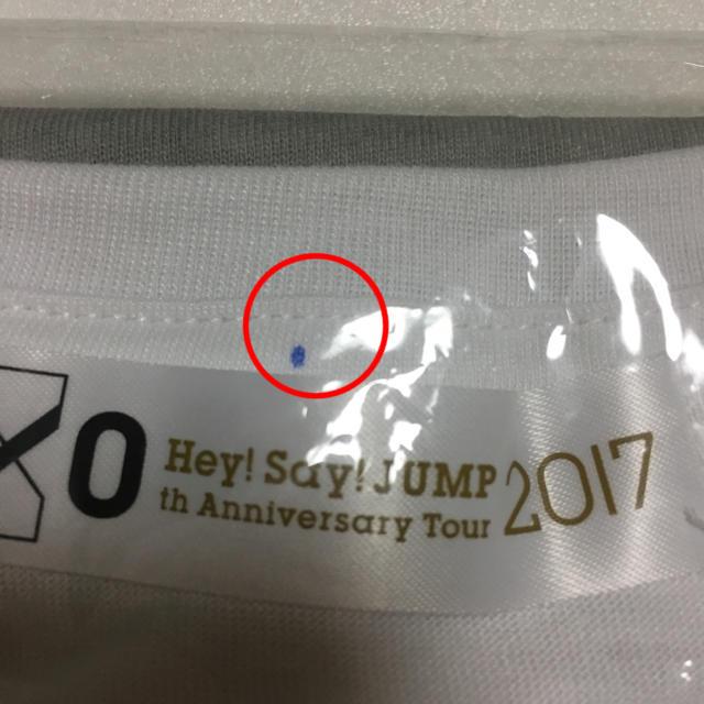 Hey! Say! JUMP(ヘイセイジャンプ)のi/o Tシャツ Hey! Say! JUMP チケットの音楽(男性アイドル)の商品写真