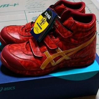 asics - アシックス 安全靴 27.5センチ
