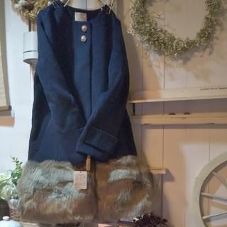 ミーア(MIIA)のMIIA ミーア ビジュー付きファードッキングコート 新品 ネイビーL(毛皮/ファーコート)