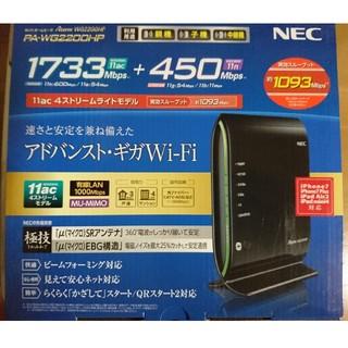 NEC - WiFiルータ AtermWG2200HP PA-WG2200HP