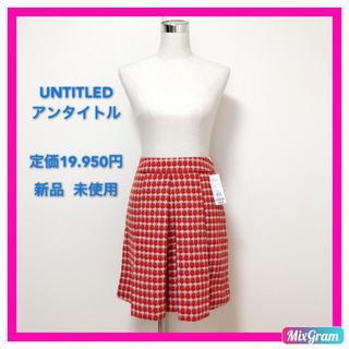 UNTITLED - 定価19.950円✨UNTITLED スカート✨