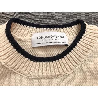 TOMORROWLAND - トゥモローランド ニット
