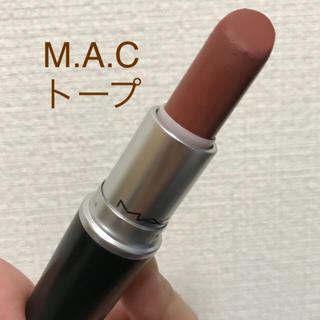 MAC - M.A.C トープ