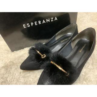 ESPERANZA - ESPERANZA フラットファーパンプス