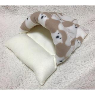 モコモコ寝袋(モルモット用)(小動物)