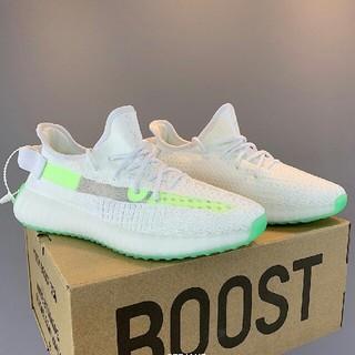 アディダス(adidas)の Adidas Yeezy Boost 350V2 (スニーカー)