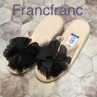 Francfranc - Francfranc プラナス ルームシューズ 新品❣️送料込み❣️