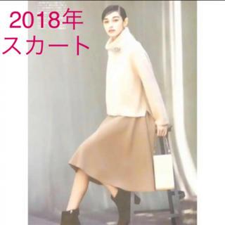 FOXEY - 2018年 フォクシー スカート フレア ウール ブラウン 38サイズ