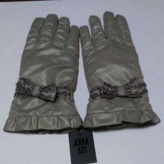 アナスイ(ANNA SUI)の新品未使用ANN SUI手袋 お値下げ!再々お値下げです!(手袋)