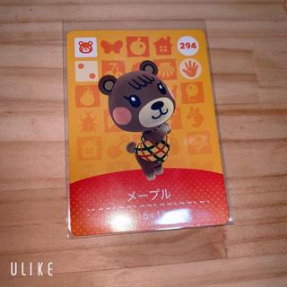 任天堂 - 【即購入OK】とびだせどうぶつの森 amiibo メープル