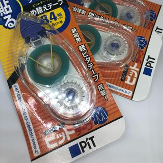 トンボエンピツ(トンボ鉛筆)のテープのり 詰め替え用 PR PR-MS8.4(その他)