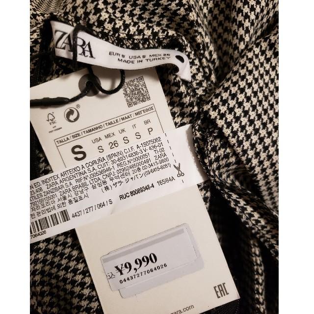 ZARA(ザラ)のタグ付 ZARA 正規品 完売 千鳥格子 ワンピ S  レディースのワンピース(ロングワンピース/マキシワンピース)の商品写真