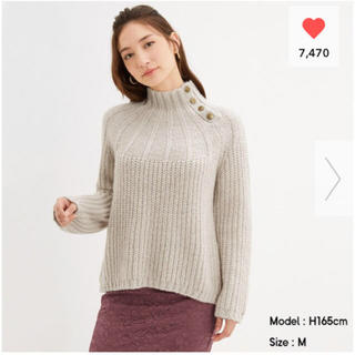 GU - ラグランボタンハイネックセーター