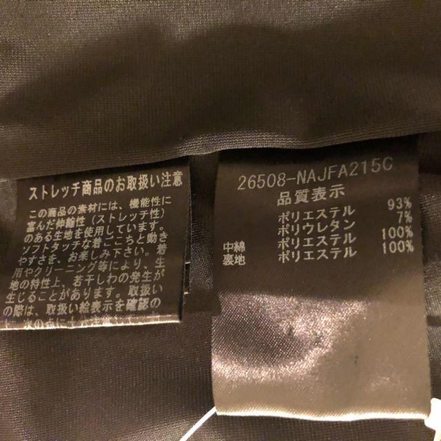 FOXEY(フォクシー)のフォクシー ダウン コート レディースのジャケット/アウター(ダウンコート)の商品写真