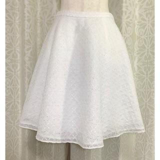 TOCCA - TOCCA(トッカ)ホワイト刺繍スカート