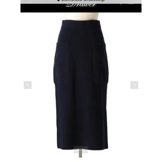 Drawer - ドゥロワー 19aw畔編みロングニットスカート