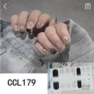 CCL179 ネイルシール  ジェルネイル