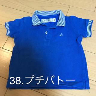 PETIT BATEAU - 96.プチバトーポロシャツ 18m