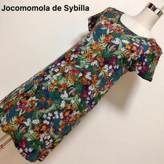 Jocomomola - Jocomomola de Sybilla ワンピース✨