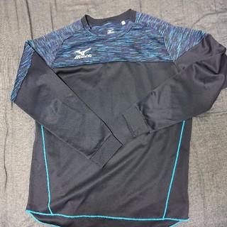 ミズノ(MIZUNO)の【短期出品】MIZUNO 長袖 Tシャツ トレーニングシャツ(Tシャツ/カットソー)