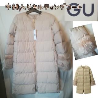 GU - GU ノーカラーキルティングコート ベージュ サイズM