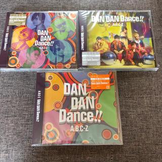 A.B.C.-Z - A.B.C-Z  DAN DAN Dance!! シングル3形態セット