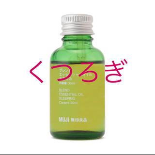 MUJI (無印良品) - 無印良品 ブレンドエッセンシャルオイル