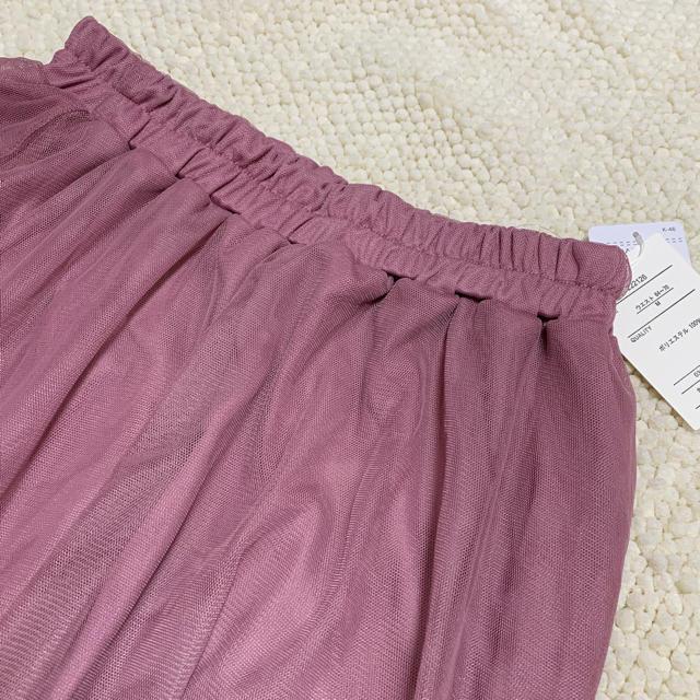 しまむら(シマムラ)のしまむら☆チュールスカート85(くすみピンク、M)プチプラのあや レディースのスカート(ロングスカート)の商品写真