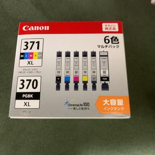 Canon - キャノン純正(371XL,370XL)6色