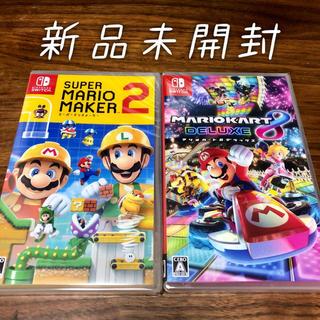Nintendo Switch - 【新品未開封】スーパーマリオメーカー2 マリオカート8デラックス スイッチソフト