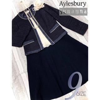 Aylesbury - アリスバーリー スーナウーナ 2点 入学式 卒業式 セレモニー ママスーツ