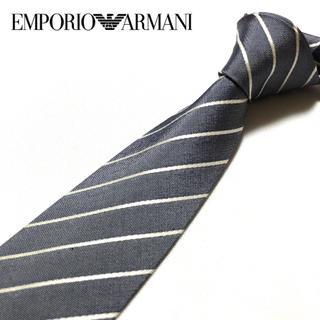 Emporio Armani - 【美品】EMPORIO ARMANI ネクタイ イタリア製 グレー ストライプ柄