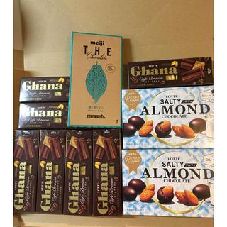 チョコレート詰め合わせまとめ売りガーナアーモンドチョコザ・チョコレート(菓子/デザート)