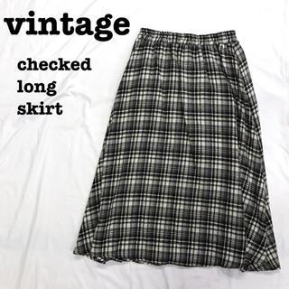 ロキエ(Lochie)の美品【 vintage 】 レトロスカート チェック柄スカート マキシスカート(ロングスカート)