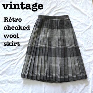 ロキエ(Lochie)の美品【 vintage 】 チェック柄スカート ウールスカート プリーツスカート(ロングスカート)