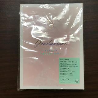 miwa ballad collection ~graduation~(ポップス/ロック(邦楽))