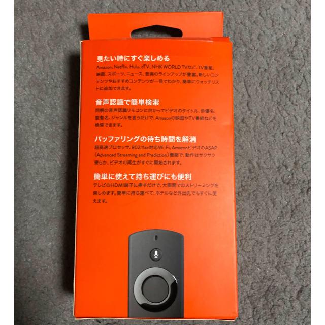 fire TV stick amazon【中古】 スマホ/家電/カメラのテレビ/映像機器(その他)の商品写真