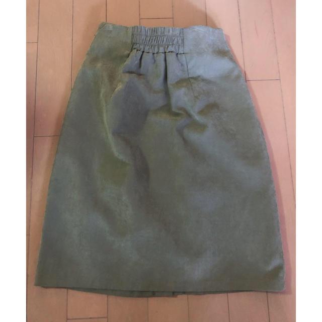titty&co(ティティアンドコー)のミドル丈スカート レディースのスカート(ひざ丈スカート)の商品写真