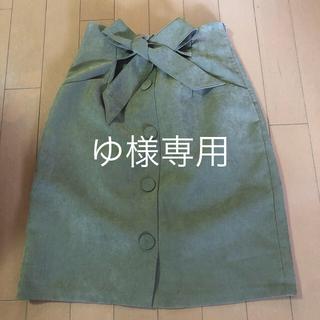 ティティアンドコー(titty&co)のミドル丈スカート(ひざ丈スカート)