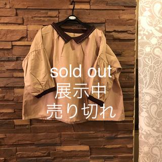 トップス sold out(シャツ/ブラウス(長袖/七分))