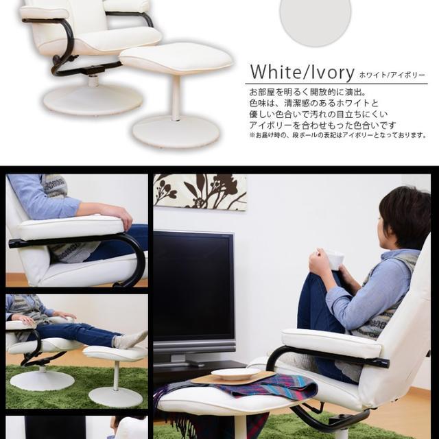 憧れの自分専用特等席♪うたた寝もできる寛げるリクライニングチェア♪ インテリア/住まい/日用品の椅子/チェア(その他)の商品写真