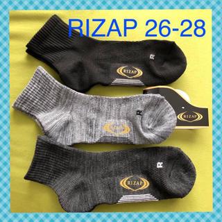 【ライザップ】 足首丈  高機能靴下 3足組 RZ-1 26-28
