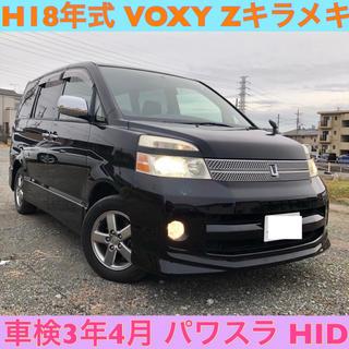 トヨタ - 車検33年4月☆18年式 VOXY Zキラメキ☆パワスラ☆HID☆DVDナビ