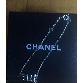 Christian Dior - クリスチャンディオールOuiブレスレットWG750