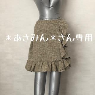 RED VALENTINO - 【美品】ベージュ 膝上スカート