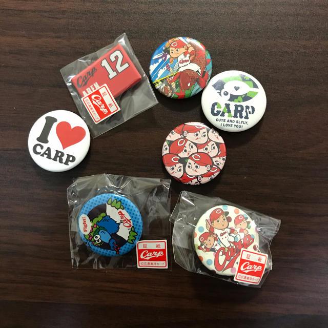 カープ 缶バッチ 7個セット スポーツ/アウトドアの野球(応援グッズ)の商品写真