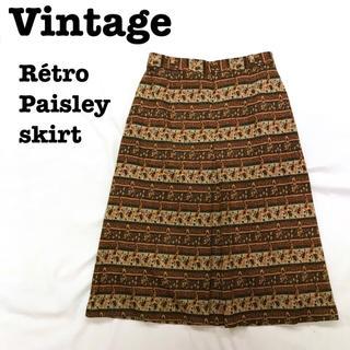 ロキエ(Lochie)の美品【 vintage 】 ペイズリー柄スカート ボーダー レトロニットスカート(ロングスカート)